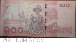 Image #2 of 100 Baht 2015 (BE 2558)