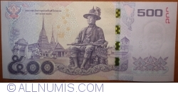 Image #2 of 500 Baht 2014 (BE 2557)