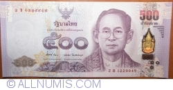 Image #1 of 500 Baht 2014 (BE 2557)