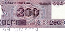 Image #2 of 200 Won 2008 (2009)