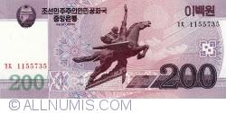 Image #1 of 200 Won 2008 (2009)