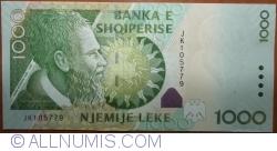 1000 Lekë 2007