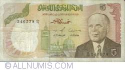 Imaginea #2 a 5 Dinari 1980 (15. X.)