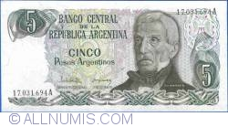 Image #1 of 5 Pesos Argentinos ND(1983-1985) - 1