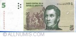 5 Pesos ND(2003) - signatures Mercedes Marcó del Pont/ Amado Boudou