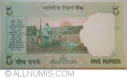 Image #2 of 5 Rupees 2011 - R