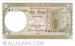 5 Taka ND (1981) - semnătură Lutfor Rahman Sarker