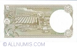 Image #2 of 5 Taka ND (1981) - signature Lutfor Rahman Sarker