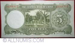 5 Yuan 1936