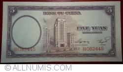5 Yuan 1937