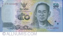 Image #1 of 50 Baht 2012 - signatures Kittiratt Na-Ranong / Prasarn Trairatvorakul