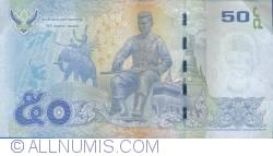 Image #2 of 50 Baht 2012 - signatures Kittiratt Na-Ranong / Prasarn Trairatvorakul