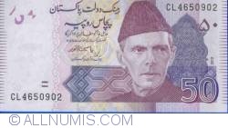 50 Rupees 2012