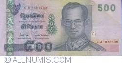 Image #1 of 500 Baht ND (2001)