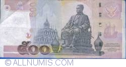 Image #2 of 500 Baht ND (2001)