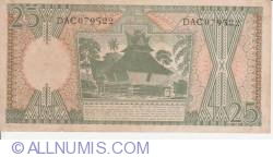 Image #2 of 25 Rupiah 1964