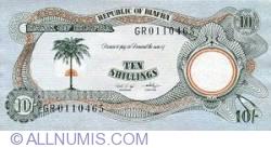 Imaginea #1 a 10 Shillings ND (1968-1969)