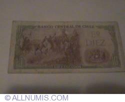 10 Escudos ND (1970)
