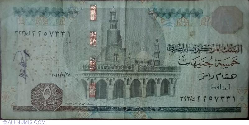 P-63 Paper Note UNC 2015-2018 Egypt 5 Pounds