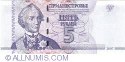 Imaginea #1 a 5 Ruble 2007