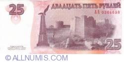 Imaginea #2 a 25 Ruble 2007