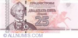 Imaginea #1 a 25 Ruble 2007