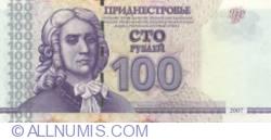 Imaginea #1 a 100 Ruble 2007