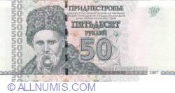 Imaginea #1 a 50 Ruble 2007