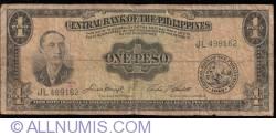 Image #1 of 1 Peso ND (1949)
