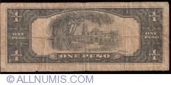 Image #2 of 1 Peso ND (1949)