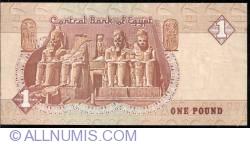 Image #2 of 1 Pound 1985 (9. V.)