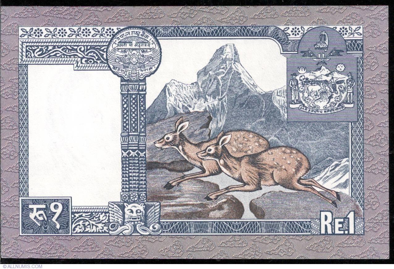 UNC P-22 1974 Nepal 1 Rupee ND