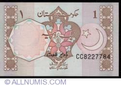 Image #1 of 1 Rupee ND (1983- ) - signature Javed Talat