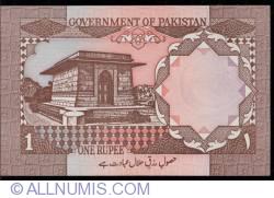 Image #2 of 1 Rupee ND (1983- ) - signature Javed Talat