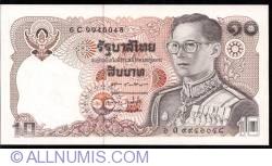 Image #1 of 10 Baht ND (1980) - signatures Panat Simasatien/ Vigit Supinit