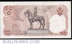 Image #2 of 10 Baht ND (1980) - signatures Panat Simasatien/ Vigit Supinit