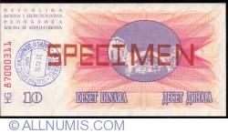 Imaginea #2 a 10 Dinara 1992 (1. VII.) - specimen