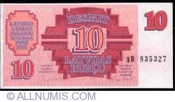 Image #1 of 10 Rublu 1992