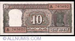 Imaginea #1 a 10 Rupees ND -  F, semnătură R. N. Malhotra