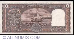 Imaginea #2 a 10 Rupees ND -  F, semnătură R. N. Malhotra