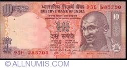 Image #1 of 10 Rupees ND (1996) P - (signature Bimal Jalan (88)
