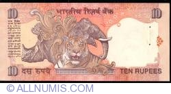 Image #2 of 10 Rupees ND (1996) P - (signature Bimal Jalan (88)
