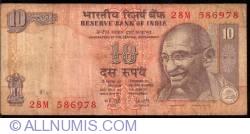 Imaginea #1 a 10 Rupees ND (1996) - semnătură Reddy (89)