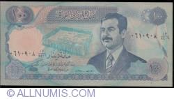 Image #1 of 100 Dinars 1994 sign Tariq al-Tukmachi