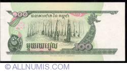 Imaginea #2 a 100 Riels 1998