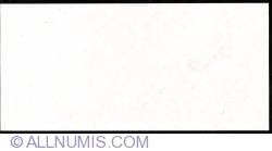 Imaginea #2 a (100 Rubles) ND (1991-1992)