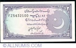 Image #1 of 2 Rupees ND (1985-1999) - signature Imtiaz A. Hanafi