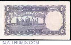 Image #2 of 2 Rupees ND (1985-1999) - signature Imtiaz A. Hanafi
