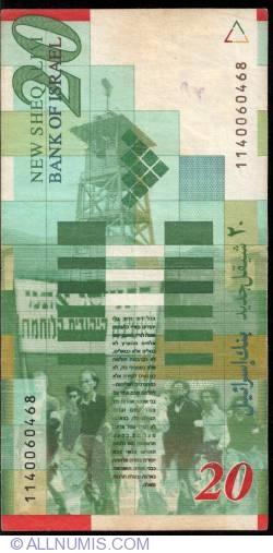 Image #2 of 20 New Sheqel 2001 (2003)