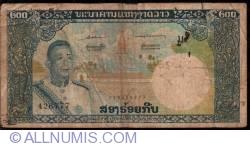 Image #1 of 200 Kip ND (1963)